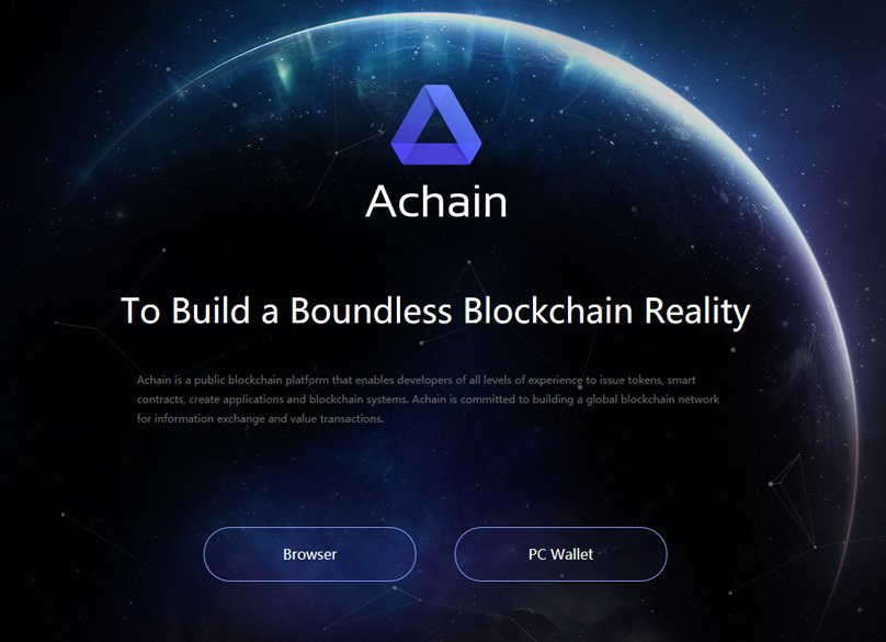 Achain Website