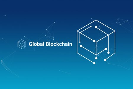 Global Blockchain Guide