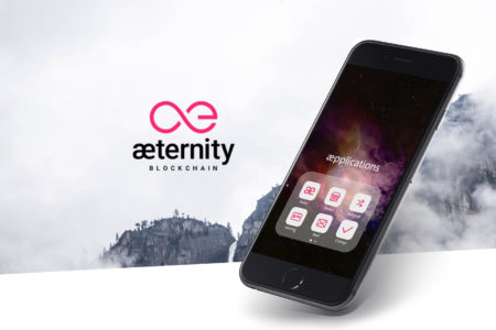 Aeternity Guide