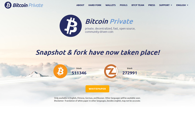 Bitcoin Private Website