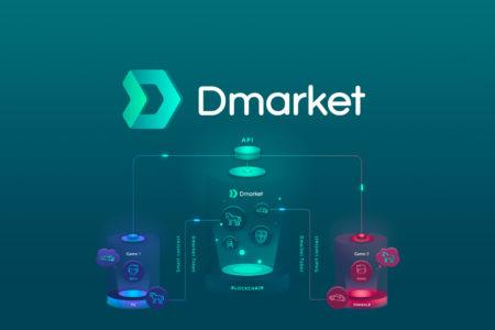 DMarket Guide