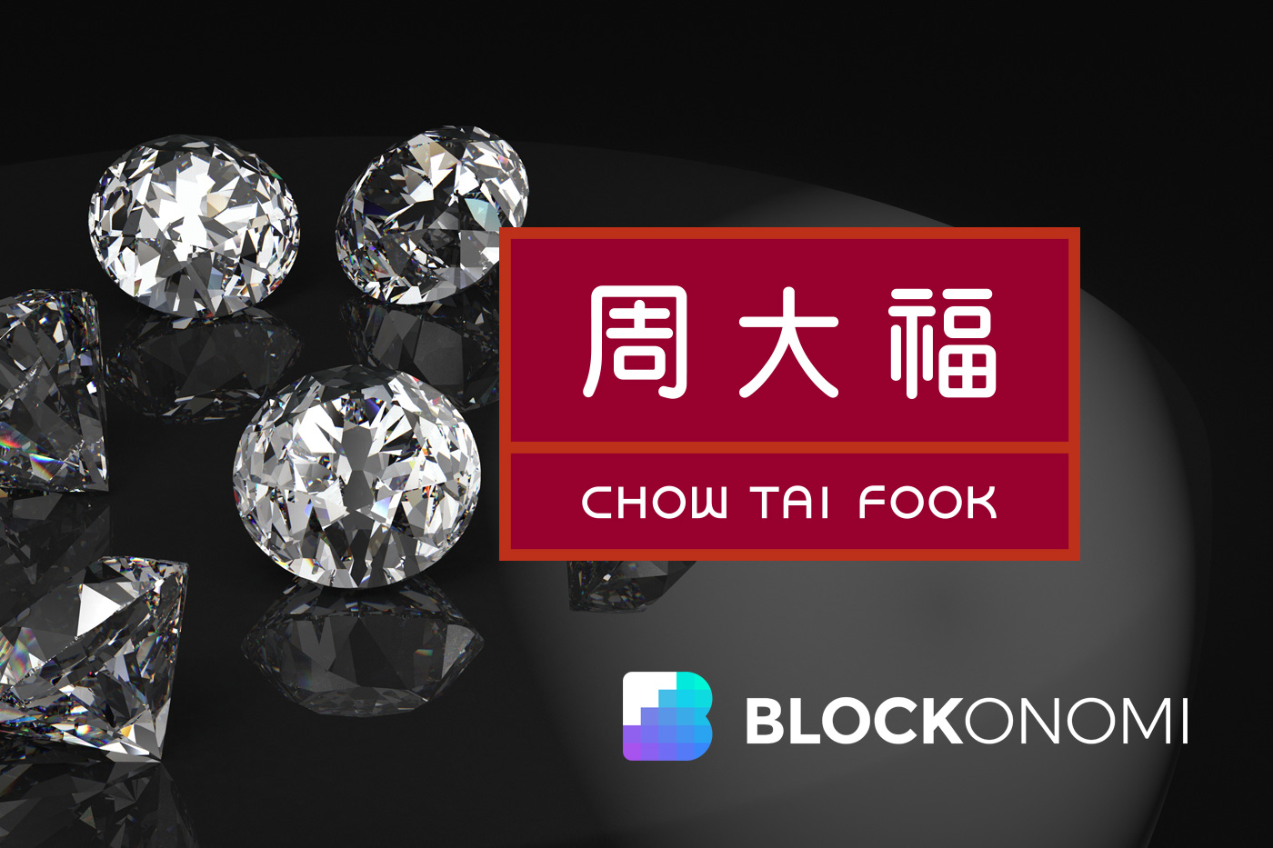 Diamonds on the Blockchain