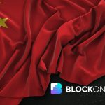 China's Largest Newspaper Plans to Launch a Blockchain Laboratory