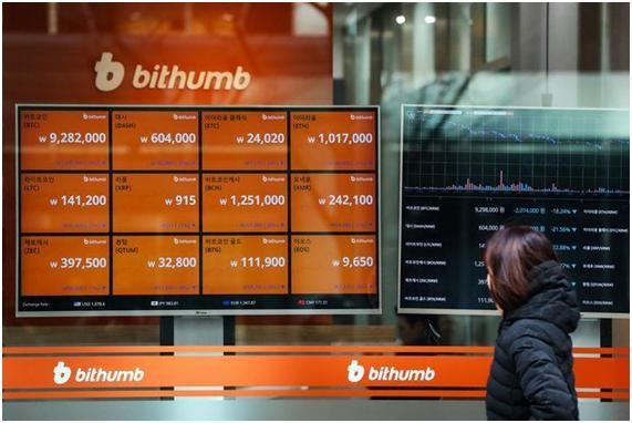 Bithumb headquarters in Seoul