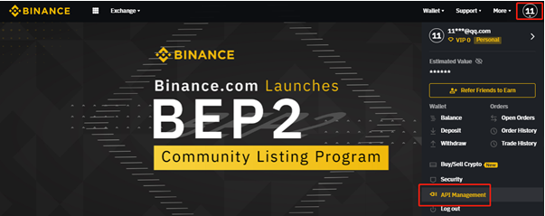 Binance API Management